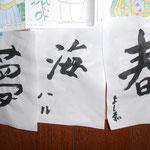 東鎌ケ谷29