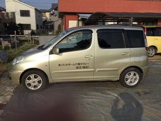 タクシー01