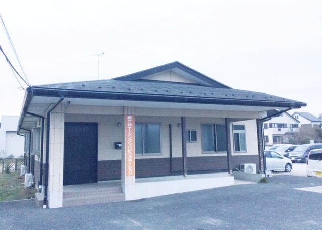 鎌ヶ谷ナーシングリハビリステーション
