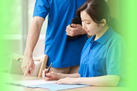 介護福祉士国家試験受験対策ページのスマートフォントップ画像